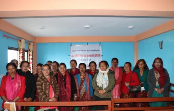 रामेछाप नगर कार्यपालिकाका महिला जनप्रतिनिधिहरुसगँ अन्तर्क्रिया तथा समन्वय बैठक